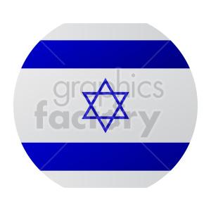 clipart - circle israel flag vector clipart.