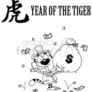Tiger celebrating year of the tiger with bag of money clipart. Commercial use image # 377954