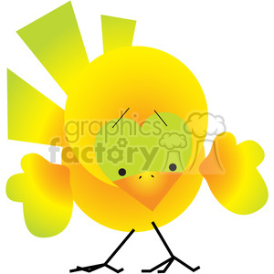 Bird 01 Canary clipart. Commercial use image # 387608