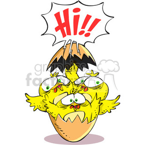 cartoon baby chicks in an egg clipart. Commercial use image # 387949