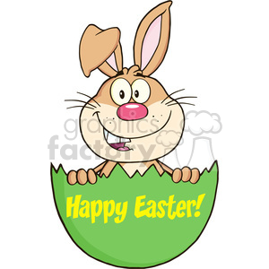Royalty Free RF Clipart Illustration Surprise Brown Rabbit Peeking Out Of An Easter Egg With Text clipart. Royalty-free image # 390208