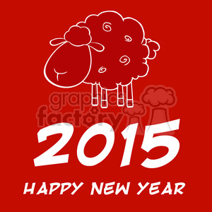 Royalty Free Clipart Illustration Happy New Year 2015! Year Of Sheep Design Card animation. Commercial use animation # 393563
