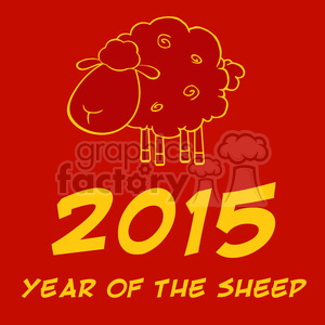 Royalty Free Clipart Illustration Year Of Sheep 2015 Design Card In Red And Yellow clipart. Royalty-free image # 393573