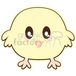 cartoon chick illustration clip art image clipart. Commercial use image # 393858