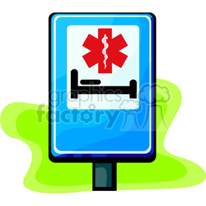 hospital sign clipart. Royalty-free image # 166847