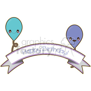 Birthday Banner cartoon character vector clip art image clipart. Commercial use image # 395014