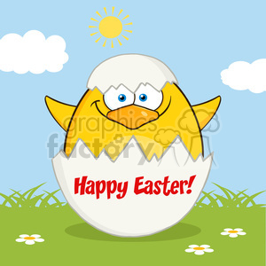 8624 Royalty Free RF Clipart Illustration Surprise Yellow Chick Cartoon Character Out Of An Egg Shell Vector Illustration With Text And Background clipart. Royalty-free image # 396093