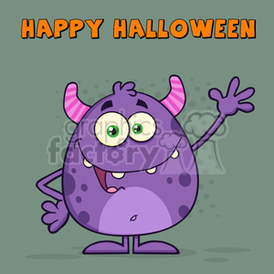 8904 Royalty Free RF Clipart Illustration Happy Cute Monster Cartoon Character Waving With Text Vector Illustration Greeting Card