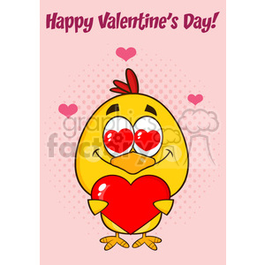cute yellow chick cartoon character holding a valentine love heart vector illustration isolated greeting card clipart. Royalty-free image # 400070
