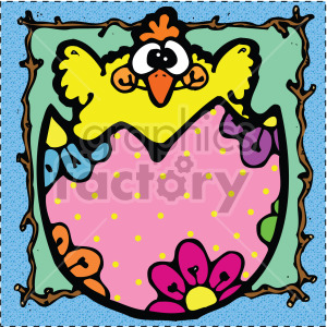 easter chick 001 c clipart. Royalty-free image # 407881
