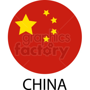 china flag icon clipart. Royalty-free image # 408819