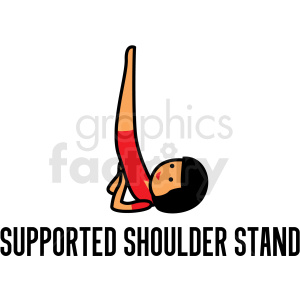 girl doing yoga supported shoulder stand pose vector clipart clipart. Commercial use image # 412809