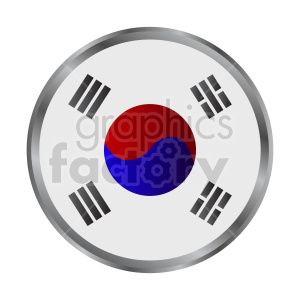 Flag of South Korea vector clipart 4 clipart. Commercial use image # 415418