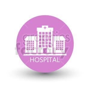 clipart - pink hospital vector clipart.