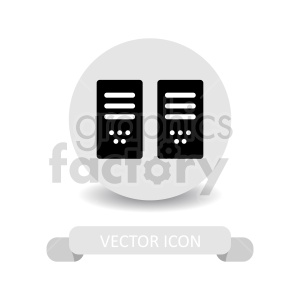 computer server vector graphic clipart. Commercial use image # 416542