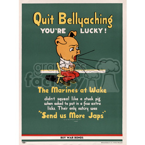 The Marines At Wake Poster clipart. Royalty-free image # 152906