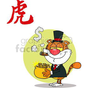 Happy Tiger With His Own Pot Of Gold clipart. Royalty-free image # 378136
