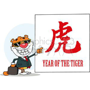 Tiger Presenting Sign With Chines Symbol