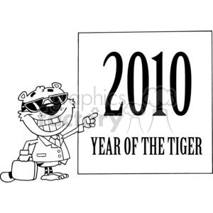 Cartoon Character Animal Happy Tiger Presenting A Blank Sign With A Holly Corner clipart. Royalty-free image # 378341