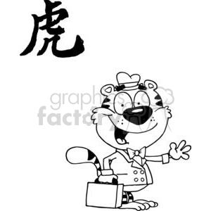 Cartoon Character Animal Tiger With Briefcase clipart. Royalty-free image # 378501