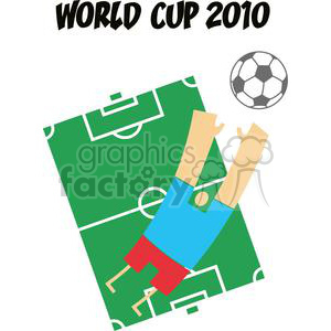 2526-Royalty-Free-Abstract-Soccer-Player-With-Balll-In-Front-Of-Stadium-Text clipart. Commercial use image # 379944