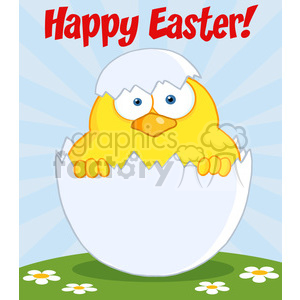 Royalty-Free-RF-Copyright-Safe-Happy-Easter-Text-Above-A-Surprise-Yellow-Chick-Peeking-Out-Of-An-Egg-Shell clipart. Royalty-free image # 384516