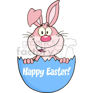 Royalty Free RF Clipart Illustration Surprise Pink Rabbit Peeking Out Of An Easter Egg With Text clipart. Royalty-free image # 390137