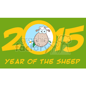 Clipart Illustration Year Of Sheep 2015 Numbers Green Design Card With Head Sheep And Text clipart. Commercial use image # 393562