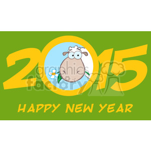 Clipart Illustration Year Of Sheep 2015 Numbers Green Design Card With Sheep And Text clipart. Royalty-free image # 393572
