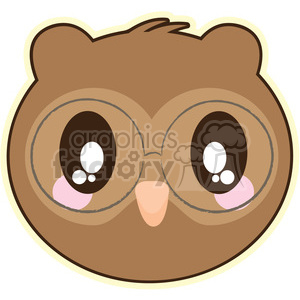 cartoon owl with glasses illustration clip art image clipart. Commercial use image # 393867
