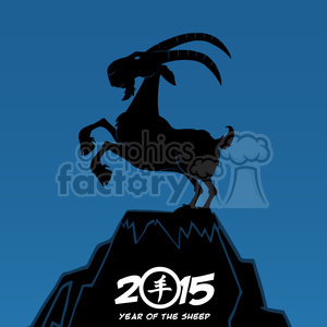 Royalty Free RF Clipart Illustration Black Ram Monochrome On Top Of A Mountain Peak On Blue Background With Chinese Text Symbol And Numbers