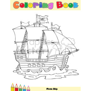 Royalty Free RF Clipart Illustration Pirate Ship Coloring Book Page clipart. Commercial use image # 395801