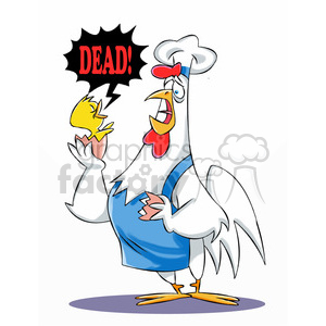 cartoon chicken chef holding a broken egg clipart. Royalty-free image # 397701