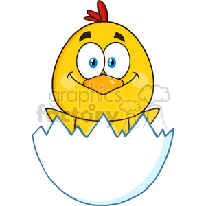 royalty free rf clipart illustration happy yellow chick cartoon character hatching from an egg vector illustration isolated on white clipart. Commercial use image # 399344