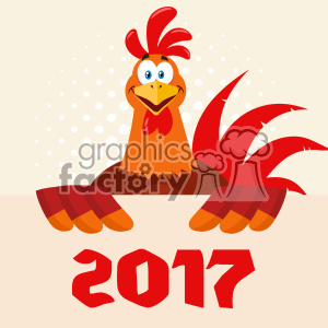 Happy Red Rooster Bird Cartoon Holding A Sign Vector Flat Design Over Halftone Background With 2017 Numbers clipart. Commercial use image # 402792