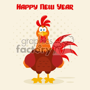 Cute Red Rooster Bird Cartoon Vector Flat Design With Background Text Happy New Year clipart. Commercial use image # 402807