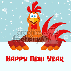Happy Red Rooster Bird Cartoon Holding A Sign Vector Flat Design Over Snow Background With Text Happy New Year clipart. Commercial use image # 402834