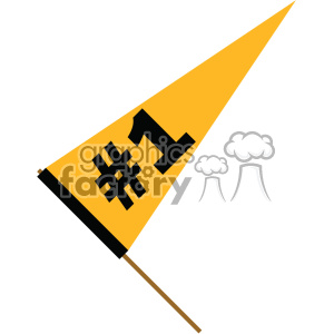sports flag pennant number one clipart. Royalty-free image # 403045