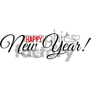 happy new year clipart. Commercial use image # 404010