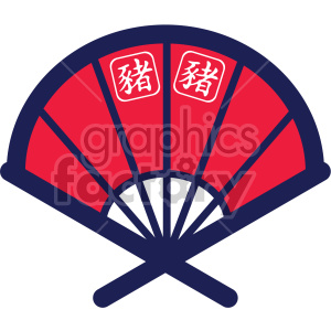 red chinese new year paper hand fan clipart. Commercial use image # 407628