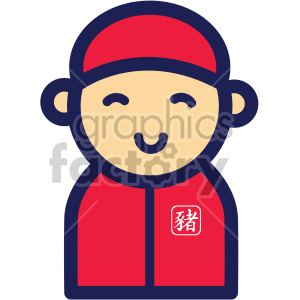 asian chinese new year cook clipart. Commercial use image # 407635