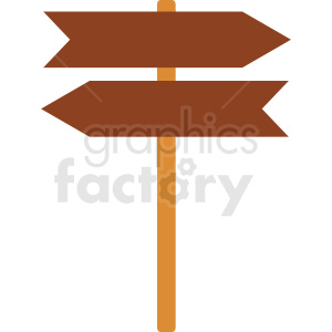 double street sign vector clipart. Royalty-free image # 412067
