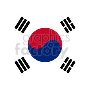 Flag of South Korea vector clipart 1 clipart. Commercial use image # 415323