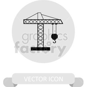 clipart - tower crane vector clipart icon.