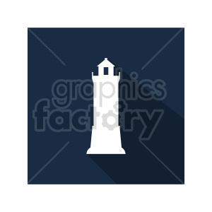 lighthouse vector graphic icon clipart. Commercial use image # 416522