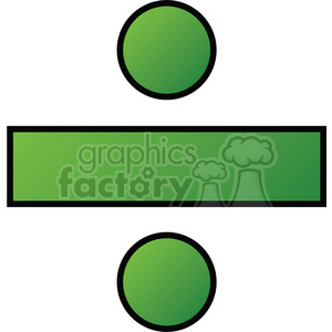 division sign clipart animation. Royalty-free animation # 387165