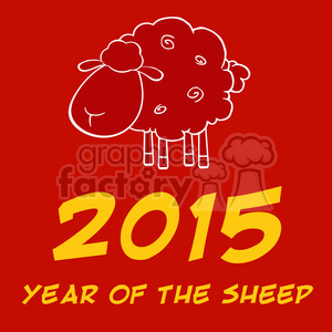 Royalty Free Clipart Illustration Year Of Sheep 2015 Design Card With Yellow Numbers And Text clipart. Royalty-free image # 393561