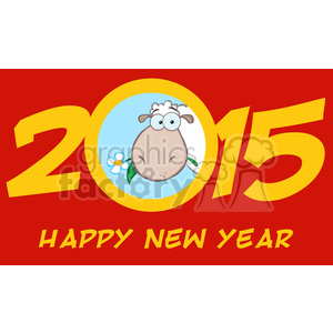 Year Of Sheep 2015 Numbers Design Card With Sheep And Text clipart. Royalty-free image # 393591