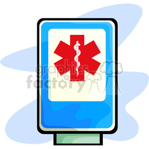 ambulance medical sign clipart. Commercial use image # 166651