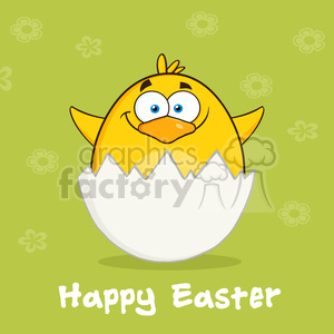 8598 Royalty Free RF Clipart Illustration Surprise Yellow Chick Cartoon Character Out Of An Egg Shell Vector Illustration Isolated On White With Text clipart. Royalty-free image # 396101